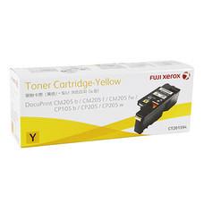ตลับหมึกโทนเนอร์ FujiXerox CT201594 เหลือง 1.4K