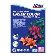 กระดาษเลเซอร์สีโฟโต้ HI-JET HLG105-100 A4 105g 100 แผ่น/แพ็ก