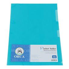 แฟ้มซอง ORCA F4 สีฟ้า (แพ็ค 12 เล่ม)