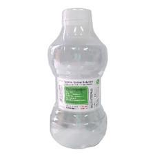 น้ำยาล้างแผล NSS 0.9% ขนาด 500 ซีซี.