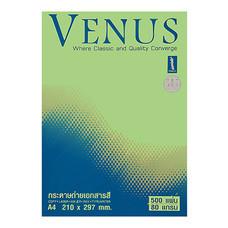 lกระดาษสีถ่ายเอกสาร วีนัส No.2 80/500 A4 สีเขียว