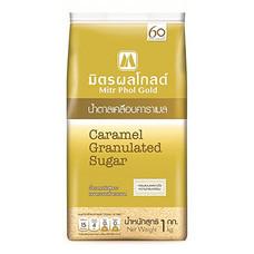 น้ำตาลทราย มิตรผลโกล์ด 1 กิโลกรัม