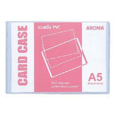 ซองเอกสารพลาสติกแข็ง อโรม่า PVC สีใส ขนาด A5