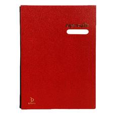 สมุดเสนอเซ็นต์ ใบโพธิ์ สีแดง