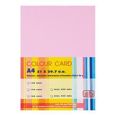 กระดาษสีถ่ายเอกสาร SB 120g A4 สีชมพู (แพ็ค 250 แผ่น)
