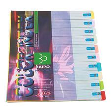 อินเด็กซ์กระดาษโปสเตอร์นอก ใบโพธิ์ 10 หยัก A4 คละสี
