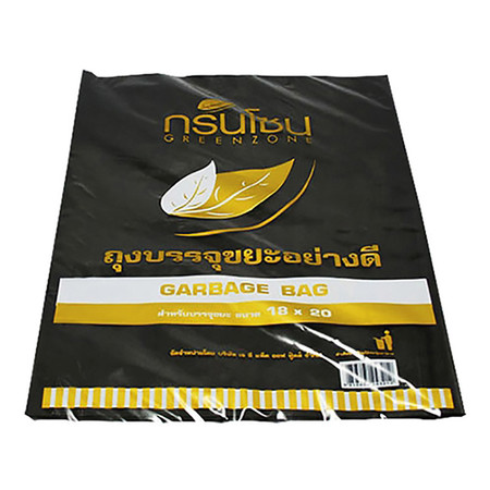 ถุงขยะ สีดำ กรีนโซน ขนาด 18x20