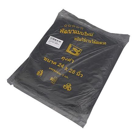 ถุงขยะ สีดำ 24x28