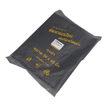ถุงขยะ สีดำ 36x45