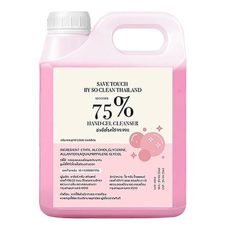 เจลล้างมือแอลกอฮอล์ Save Touch 5 ลิตร สีชมพู