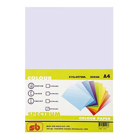 กระดาษสีถ่ายเอกสาร สเปคตรัม No.11 80/100 A4 สีม่วงอ่อน
