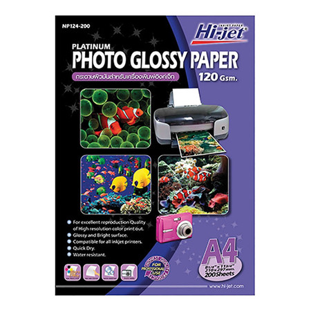กระดาษอิงค์เจ็ทโฟโต้ HI-JET NP124-200 120g A4(แพ็ค 200 แผ่น)