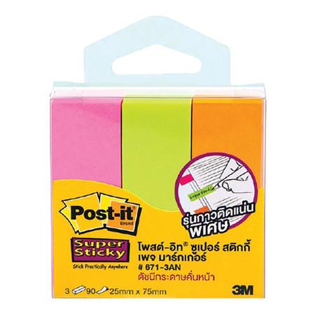 Post-it 3M PageMarker 671-3AN 1x3