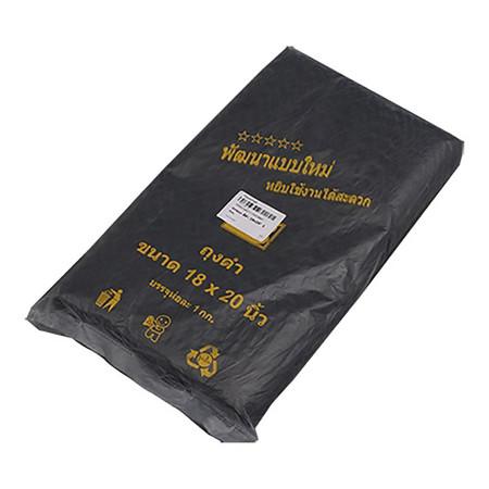 ถุงขยะ สีดำ 18x20