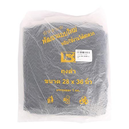 ถุงขยะ สีดำ 28x36