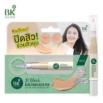 BK Retouch Acne Concealer Pen #03