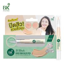 BK Retouch Acne Concealer Pen #02