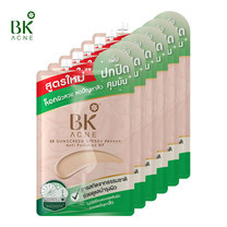 BK Acne BB Sunscreen SPF50+ PA++++ Anti-Pollution NF 4 ก. (6 ซอง)