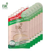 BK Acne BB Sunscreen SPF50+ PA++++ Anti-Pollution NF 4 ก. (6 ซอง)