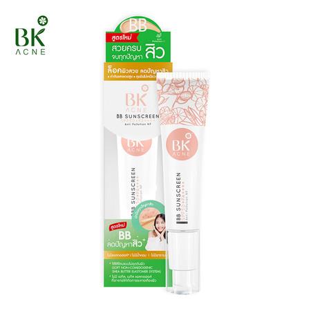 BK Acne BB Sunscreen SPF50+ PA++++ Anti-Pollution NF
