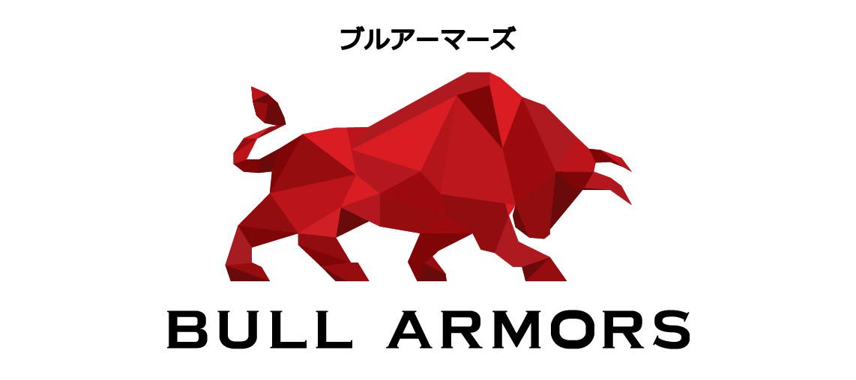 bullarmors_1.jpg