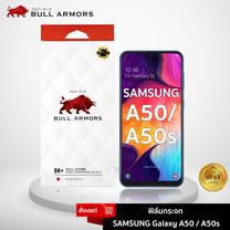 Bull Armors ฟิล์มกระจก Samsung Galaxy A50 / A50s (ซัมซุง) บูลอาเมอร์ ฟิล์มกันรอยมือถือ 9H+ ติดง่าย สัมผัสลื่น 6.4
