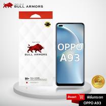 Bull Armors ฟิล์มกระจก OPPO A93 (ออปโป้) บูลอาเมอร์ ฟิล์มกันรอยมือถือ 9H+ ติดง่าย สัมผัสลื่น 6.43