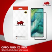 ฟิล์มกระจก OPPO Find X2 Pro (ออปโป้) บูลอาเมอร์ ฟิล์มกันรอยมือถือ 9H+ จอโค้ง สัมผัสลื่น 6.7