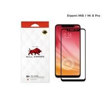บูลอาเมอร์ กระจกกันรอย 9H+ แกร่ง เต็มจอ สัมผัสลื่น สำหรับ Xiaomi mi8 และ mi 8 Pro (เสี่ยวหมี่)