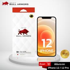 ฟิล์มกระจก iPhone 12/12 PRO ไอโฟน บูลอาเมอร์ ฟิล์มกันรอยมือถือ 9H+ ติดง่าย สัมผัสลื่น