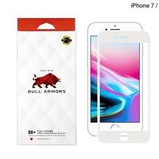 บูลอาเมอร์ กระจกกันรอย 9H+ แกร่ง เต็มจอ สัมผัสลื่น สำหรับ iPhone 7