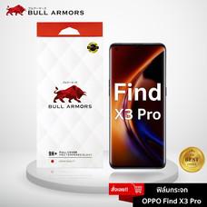 Bull Armors ฟิล์มกระจก OPPO Find X3 Pro (oppo) บูลอาเมอร์ ฟิล์มกันรอยมือถือ 9H+ ติดง่าย สัมผัสลื่น 6.7