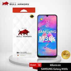 Bull Armors ฟิล์มกระจก Samsung Galaxy M30 / M30s (ซัมซุง) บูลอาเมอร์ กระจกกันรอย 9H+ แกร่ง เต็มจอ สัมผัสลื่น
