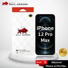 ฟิล์มกระจก iPhone 12 Pro Max ไอโฟน บูลอาเมอร์ ฟิล์มกันรอยมือถือ 9H+ ติดง่าย สัมผัสลื่น