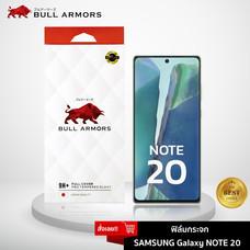 ฟิล์มกระจก Samsung Note 20 (ซัมซุง) บูลอาเมอร์ ฟิล์มกันรอยมือถือ 9H+ ติดง่าย สัมผัสลื่น 6.7 ยังไม่มีคะแนน