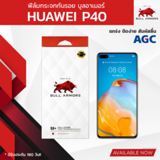 ฟิล์มกระจก Huawei P40 (หัวเว่ย) บูลอาเมอร์ ฟิล์มกันรอยมือถือ 9H+ ติดง่าย สัมผัสลื่น 6.1