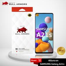 ฟิล์มกระจก Samsung Galaxy A21s (ซัมซุง) บูลอาเมอร์ ฟิล์มกันรอยมือถือ 9H+ ติดง่าย สัมผัสลื่น 6.5