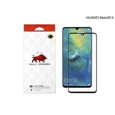 บูลอาเมอร์ กระจกกันรอย 9H+ แกร่ง เต็มจอ สัมผัสลื่น สำหรับ Huawei Mate 20 X (หัวเว่ย)