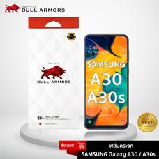 Bull Armors ฟิล์มกระจก Samsung Galaxy A30 / A30s (ซัมซุง) บูลอาเมอร์ ฟิล์มกันรอยมือถือ 9H+ ติดง่าย สัมผัสลื่น 6.4