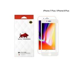 บูลอาเมอร์ กระจกกันรอย 9H+ แกร่ง เต็มจอ สัมผัสลื่น สำหรับ iPhone 7 Plus