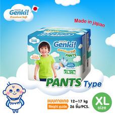 Genki! Premium Soft Pants XL 26 ผ้าอ้อมเก็งกิ! พรีเมี่ยม ซอฟต์ แบบกางเกง ไซส์ XL / 26 ชิ้น
