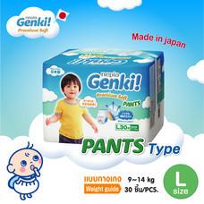 Genki! Premium Soft Pants L30 ผ้าอ้อมเก็งกิ! พรีเมี่ยม ซอฟต์ แบบกางเกง ไซส์ L / 30 ชิ้น