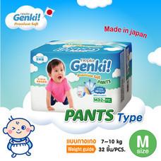 Genki! Premium Soft Pants M32 ผ้าอ้อมเก็งกิ! พรีเมี่ยม ซอฟต์ แบบกางเกง ไซส์ M / 32 ชิ้น