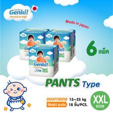 ขายยกลัง! Genki Premium Soft Pants XXL18  ผ้าอ้อมเก็งกิ! พรีเมี่ยม ซอฟต์ แบบกางเกง ไซส์ XXL (6 แพ็ค รวม 108 ชิ้น)
