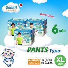 ขายยกลัง! Genki Premium Soft Pants XL26  ผ้าอ้อมเก็งกิ! พรีเมี่ยม ซอฟต์ แบบกางเกง ไซส์ XL (6 แพ็ค รวม 156 ชิ้น)