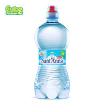 Sant'Anna Vinadio Spring Mineral Water Sport Pet 750Ml.