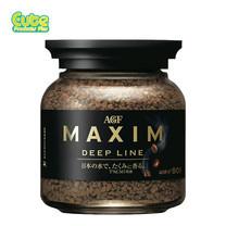 Agf Maxim Deep Line Freeze Dried Coffee Bottle 80G.