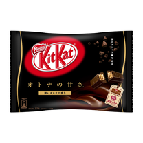 KitKat Dark Chocolate 145g.