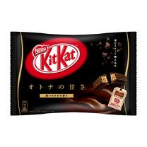 KitKat Dark Chocolate 145g.