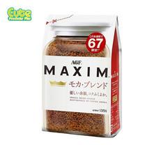Agf Maxim Mocha Blend Freeze Dried Coffee Bag 135G.